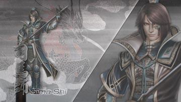sima-shi-2.jpg
