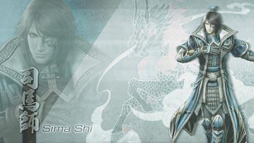 sima-shi-3.jpg