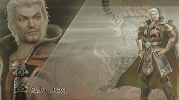 sun-jian-1.jpg