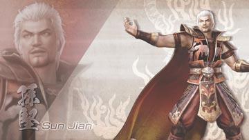 sun-jian-3.jpg