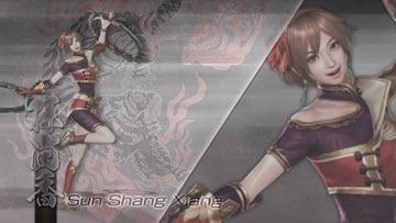 sun-shangxiang-2.jpg
