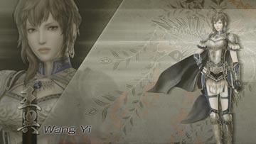 wang-yi-1.jpg