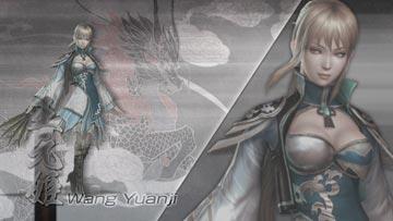 wang-yuanji-2.jpg