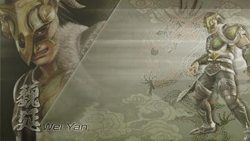 wei-yan-1.jpg