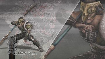 wei-yan-2.jpg