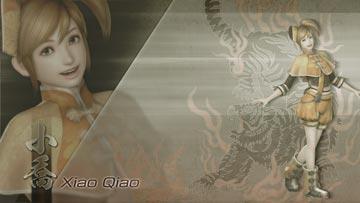 xiao-qiao-1.jpg