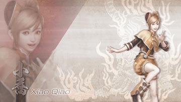 xiao-qiao-3.jpg