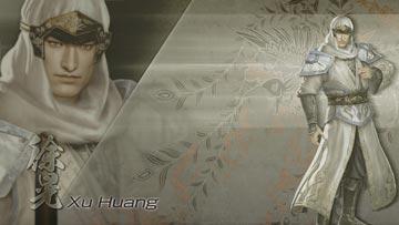 xu-huang-1.jpg