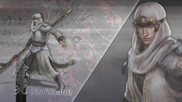 xu-huang-2.jpg