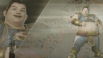 xu-zhu-1.jpg