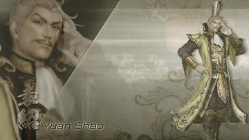 yuan-shao-1.jpg