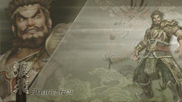 zhang-fei-1.jpg
