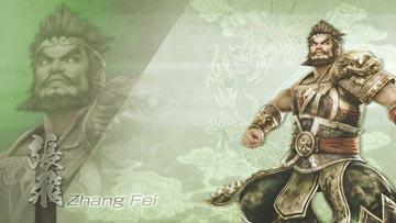 zhang-fei-3.jpg
