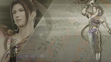 zhang-he-1.jpg