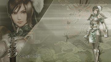 zhang-xingcai-1.jpg
