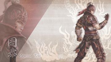 zhou-tai-3.jpg