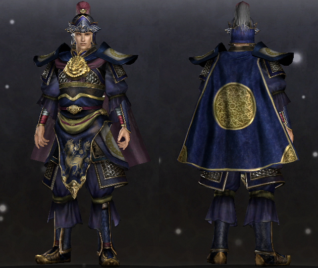 Kirin Officer set