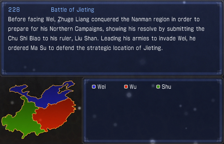 Battle of Jieting (historic)