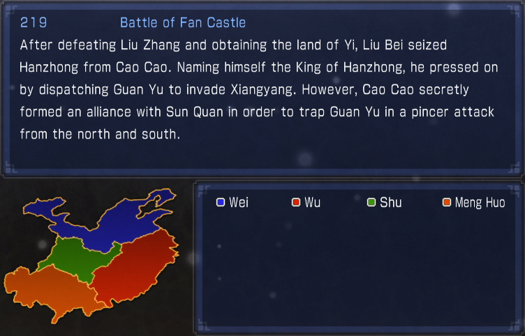Battle of the Fan Castle (historical)