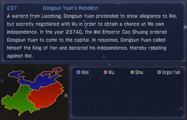 Gongsun Yuan's Rebellion (historic)