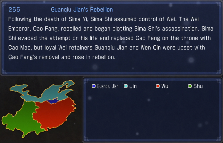 Guanqui Jian's Rebellion (historic)