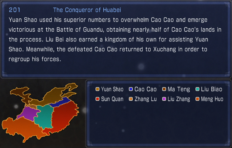 The Conqueror of Huabei (what if)