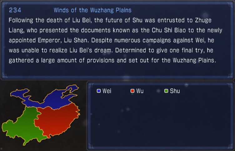 Winds of Wuzhang Plains (historical)